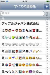 touch_emoji_4.jpg
