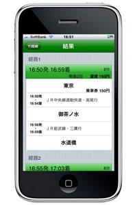 yahoo_transit_1.jpg