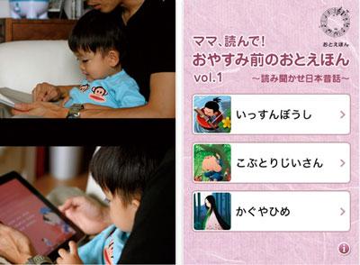 app_sale_2010-10-17.jpg