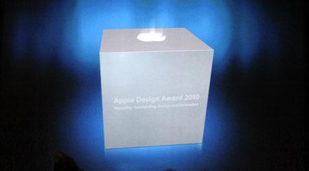 apple_design_award_2010_0.jpg