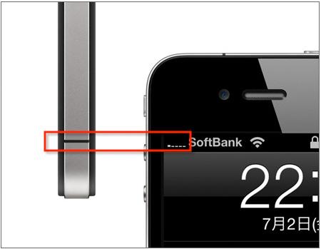 apple_iphone4_reception_problem_1.jpg