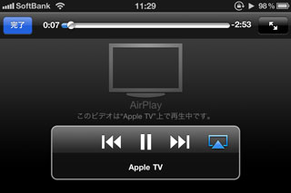 apple_tv_ios41_7.jpg