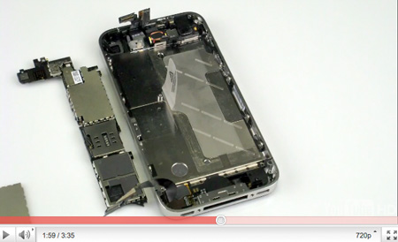 iphone4_disassembly_0.jpg