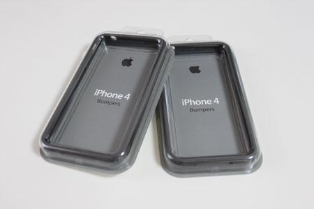 iphone_4_bumper_atatter_0.jpg