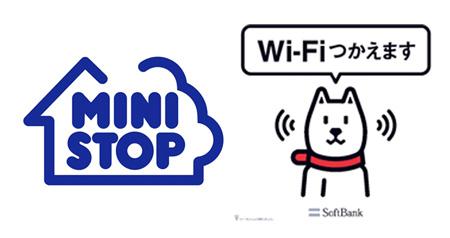 ministop_wifi_0.jpg