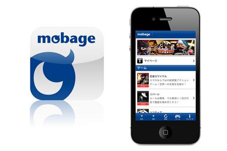 app_game_mobage_0.jpg