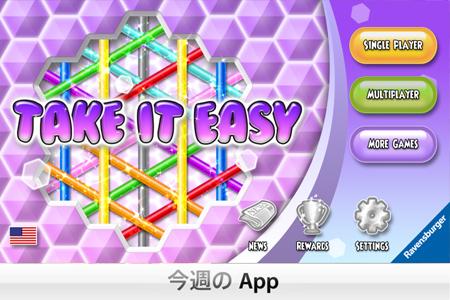 app_of_the_week_take_it_easy_0.jpg