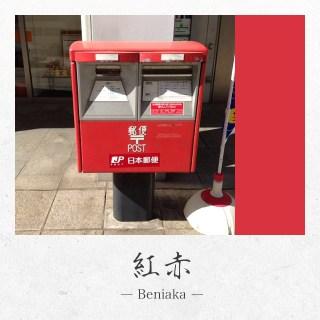 app_photo_kyotocamera_5.jpg