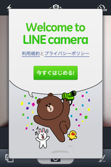 app_photo_line_camera_1.jpg