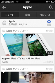app_photo_official_youtute_4.jpg