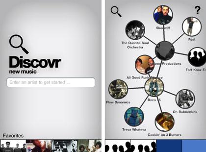 app_sale_2011-04-14.jpg