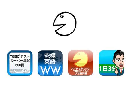 app_sale_2011-06-03.jpg