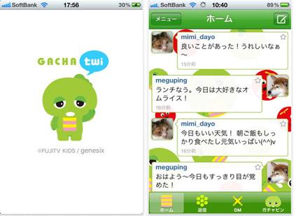 app_sale_2011-07-20.jpg