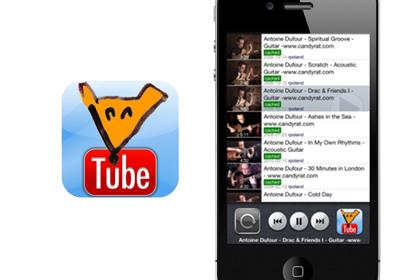 app_sale_2012_10_07.jpg