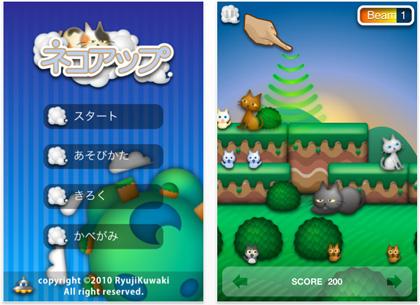 app_sale_2012_10_29.jpg