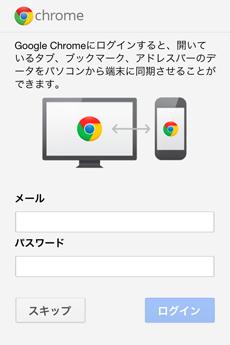 app_util_google_chrome_1.jpg