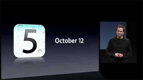 apple_2011_fall_event_13.jpg