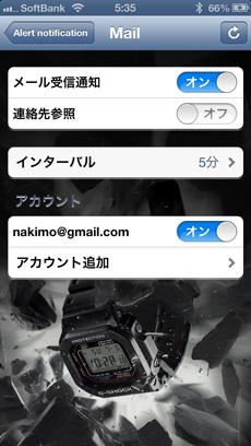 casio_g-shok_gb6900aa_review_6.jpg