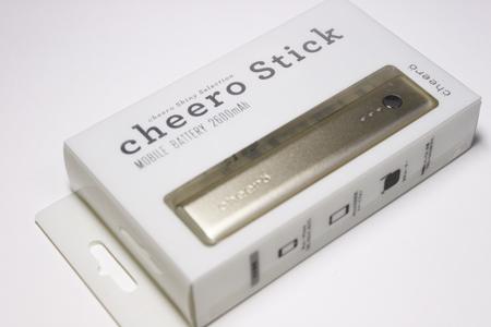 cheero_stick_review_1.jpg