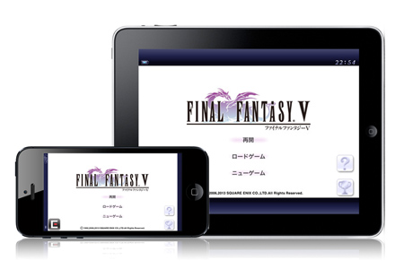 ff5_release_0.jpg