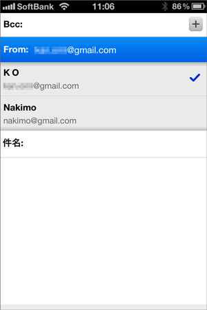 gmail_app_notification_update_2.jpg
