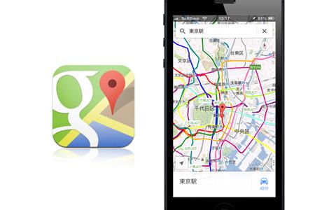 google_map_today_0.jpg