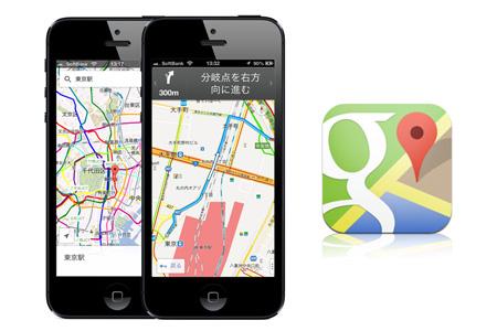 google_map_today_4.jpg