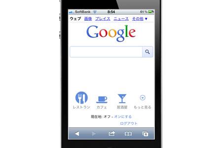 google_place_icons_6.jpg