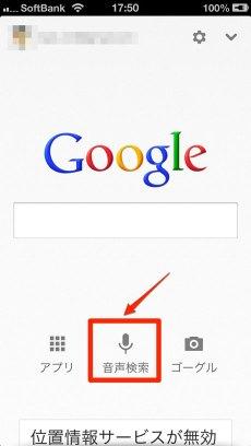 google_transit_time_5.jpg