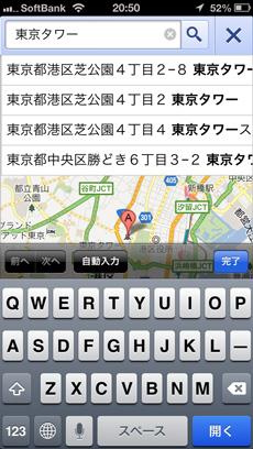 google_web_map_street_view_1.jpg