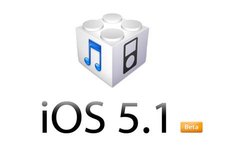 ios_51_beta1_0.jpg