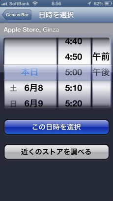 iphone5_camera_dust_problem_5.jpg