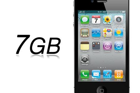 iphone_7gb_limit_check_00.jpg