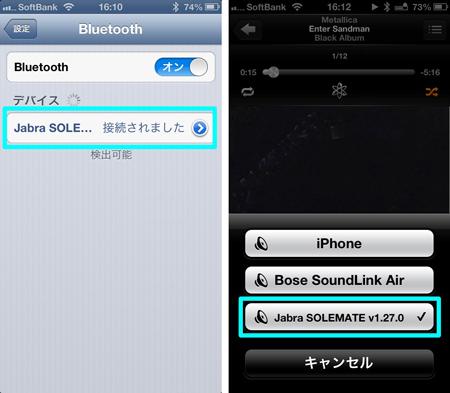 jabra_solemate_review_11.jpg