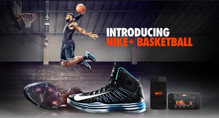 nikeplus_basketball_training_0.jpg