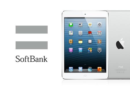 softbank_ipad_min_sale_0.jpg