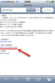 tokyo_metro_softbank_wifi_4.jpg