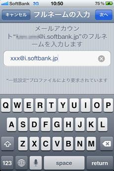 tokyo_metro_softbank_wifi_6.jpg