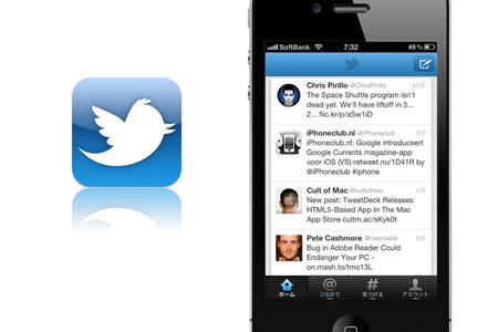 twitter4_release_0.jpg
