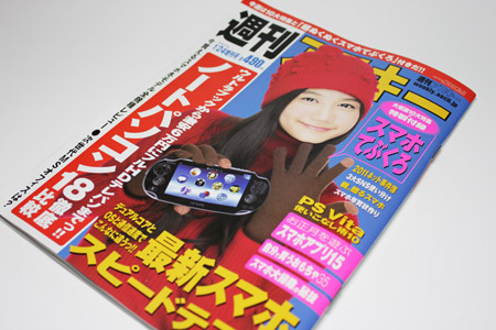 weekly_ascii_touch_panel_gloves_0.jpg