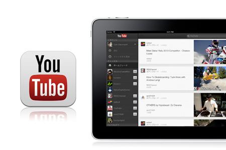 youtube_ios_update_universal_0.jpg