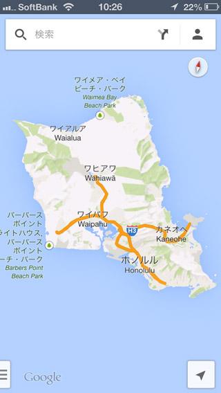 google_map2_offline_tip_2