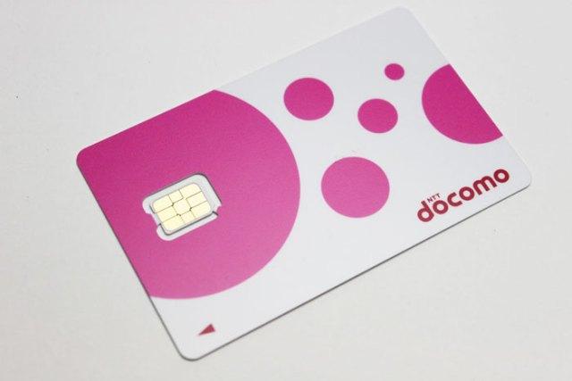 digimono_0sim_card_2