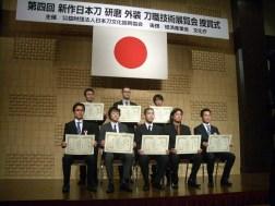 The award ceremony.