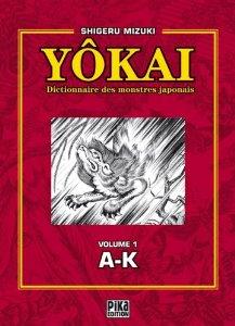 YOKAI vol 1