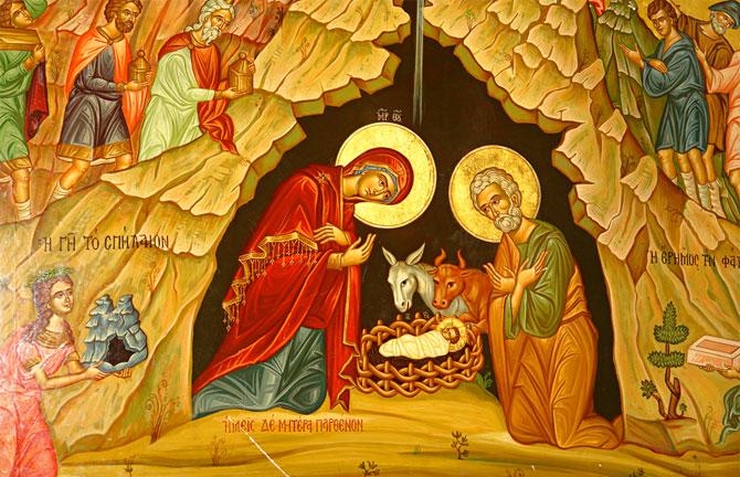 noel 2018 orthodoxe Programme de la célébration du Noël 24 25 décembre | Eglise  noel 2018 orthodoxe