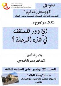 QAM_22-11-14'