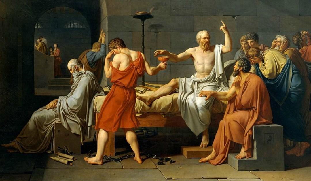 تونس تحتاج سقراطها
