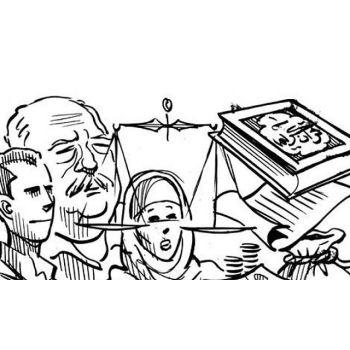 مسألة الإرث وأبعادها التشريعية والدينية والمجتمعية