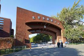 رحلتي إلى جامعة الدراسات الأجنبية في بكين